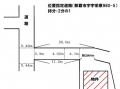 位置指定道路図